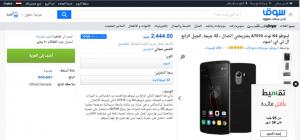 af09019e5 طريقة الحصول على كوبون سوق كوم وتطبيقه على الموقع خطوة بخطوة - موقع ...